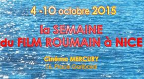 8ème édition FESTIVAL FILM ROUMAIN DU  4 >10 OCTOBRE