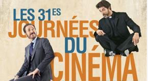 31ème édition des Journées du Cinéma Italien – 12 > 26/03