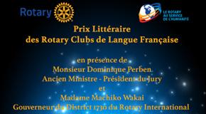 PRIX LITTERAIRE DES ROTARY CLUBS DE LA LANGUE FRANCAISE – 18/11